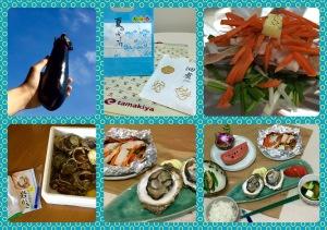 茄子と牡蠣とサラダ記念日 ・短歌五首