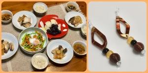 秋の新作イヤリングと夕飯