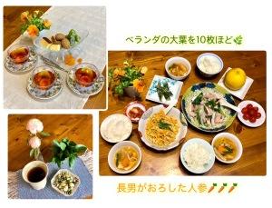 朝と午後のおやつ・夕飯